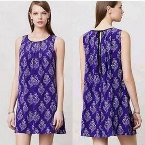 Anthropologie Maeve Purple Floral Silk Dress 335